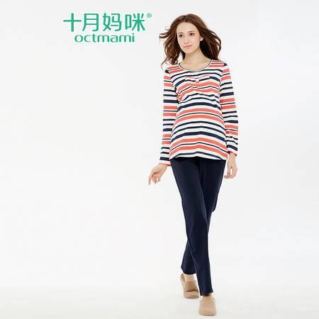 十月妈咪 秋季月子服  纯棉时尚外出哺乳衣  韩版孕妇家居服套装