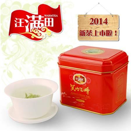 汪满田茶叶 2014年新茶 安徽绿茶春茶 特级黄山毛峰 明前茶 50g