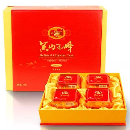 汪满田茶叶 礼盒装 2014年新茶春茶绿茶特级黄山毛峰 1*4*50克