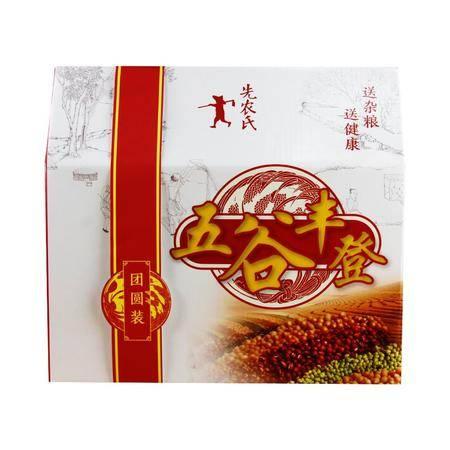 先农氏五谷杂粮礼盒