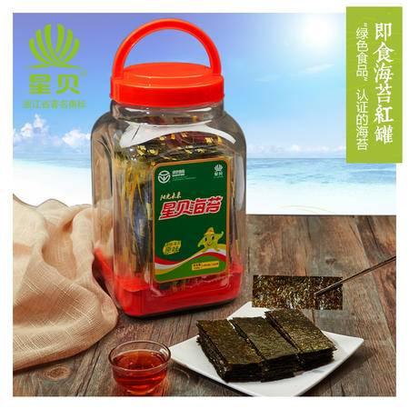浙江温州洞头岛 星贝海苔桶装海苔100g