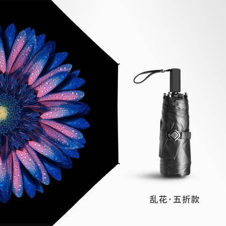 蕉下BananaUmbrella BH-M系列五折伞(乱花)BU6165