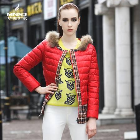 梦娜世家新款假两件带毛领短款时尚保暖女士羽绒服3158