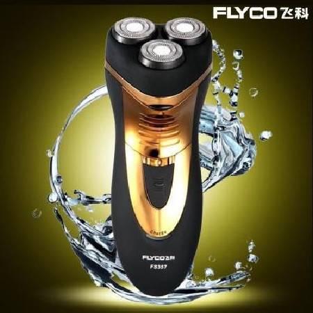 飞科(FLYCO)FS357全身水洗电动剃须刀刮胡须刀