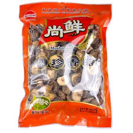 豪雄 圆珍香菇 200g