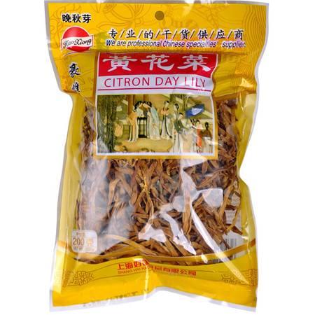 豪雄 黄花菜 200g/袋