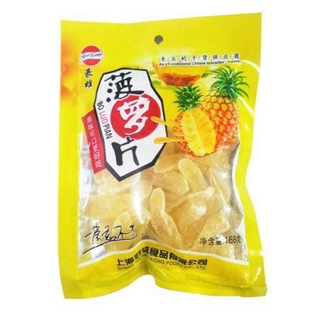 豪雄 菠萝片168g