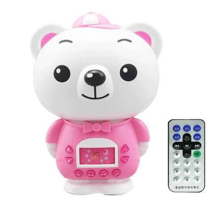麦迪熊麦欣欣儿童MP3故事机(普及版) 宝宝早教益智玩具启蒙胎教播放器4G可下载充电立体声
