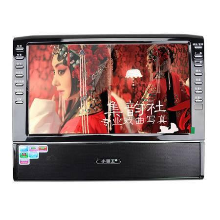 小霸王移动视频机播放器S11 10.1寸高清视频扩音器老人唱戏机多功能收音
