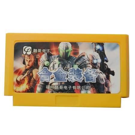 小霸王FC经典游戏卡带150合1 红白机卡带魂斗罗超级玛丽D31/D30/D99用