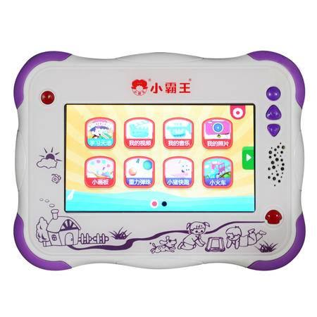 小霸王儿童平板电脑SB-688 5寸屏4G内存幼儿早教启蒙学习机海量内置幼教知识