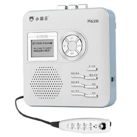小霸王复读机M628 磁带转录MP3可转u盘TF同步教材单词显示