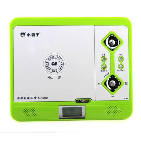 小霸王E500便携式移动CD复读机DVD TF卡光盘转录全功能遥控操作