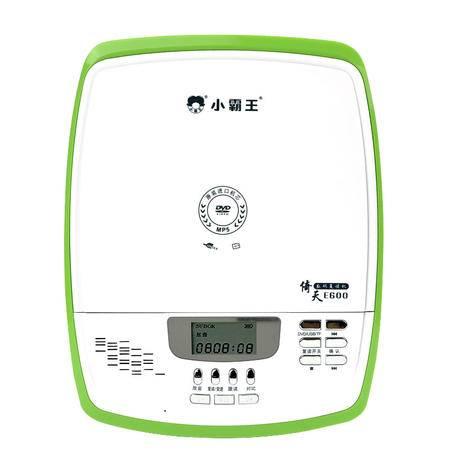 小霸王E600DVD数码复读机多功能CD光碟U盘mp3插卡播放器英语学习录音机