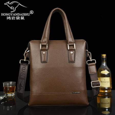 鸿岩袋鼠男包包邮简约韩版时尚潮流手提包竖款商务包电脑包单肩包公文包