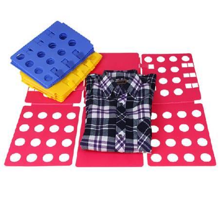 普润 叠衣板 方便叠衣架 折衣板可调节折叠衣服