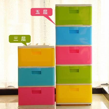 普润 炫彩创意DIY抽屉式收纳箱/收纳盒 五层