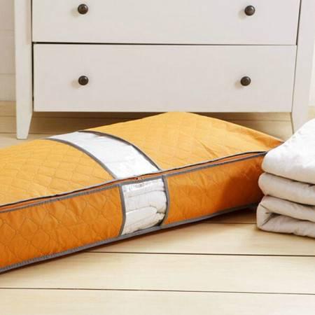 普润 环保竹炭抗菌被子收纳袋 床底缝隙收纳箱 棉被收纳袋