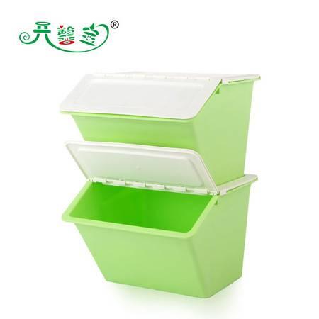 开馨宝 半掀盖多用收纳箱/整理筐-两个装 绿色(K8121-2)CN004