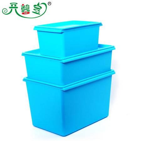 开馨宝 炫彩带盖收纳箱三件套-蓝色(K8243-1)BF010