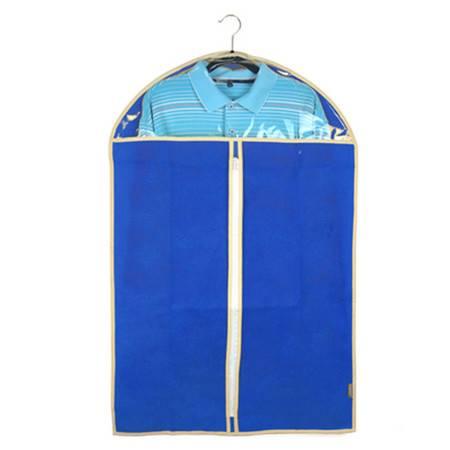 优芬宝蓝色加厚西服罩60*120cm大衣防尘罩衣物收纳防尘袋衣罩印花防尘套 无纺布布