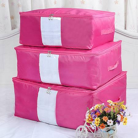 优芬牛津布棉被收纳袋 可水洗大号 被子收纳袋整理袋 软收纳箱60*50*28CM粉色一个