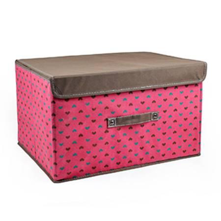 优芬美人心有盖收纳箱 创意衣物整理箱储物箱衣物收纳盒37*25