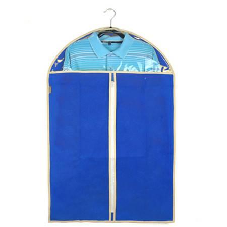 优芬宝蓝色加厚西服罩60*100cm大衣防尘罩衣物收纳防尘袋衣罩印花防尘套 无纺布