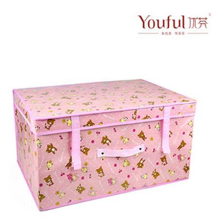 优芬 覆膜防水收纳箱小号60*40*30cm 粉色小熊收纳箱 衣物收纳整理箱