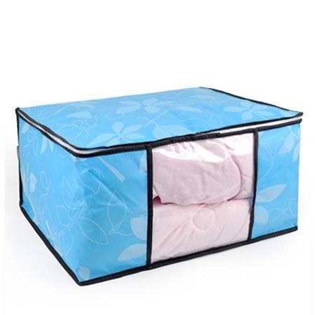 优芬 蓝色收纳袋无纺布50L 精品软收纳箱衣物棉被收纳防尘防霉