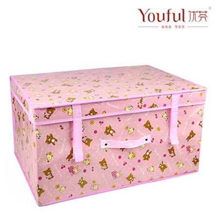 优芬中号有盖衣服收纳箱 被子棉被储物箱整理箱 衣物收纳盒60*40*30cm