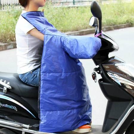 耀点100 寒冬必备 电动车电瓶车摩托车冬季防风被 加厚卸寒被 有袖挡风被 保暖被蓝色