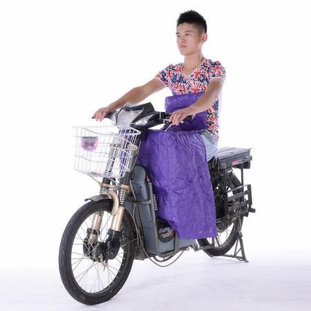 耀点100 电动车护腹护膝防水无袖挡风被/挡风罩--紫色