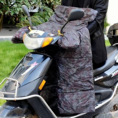 耀点100 迷彩版电动车护腹护膝带袖挡风被/挡风罩--迷彩深红