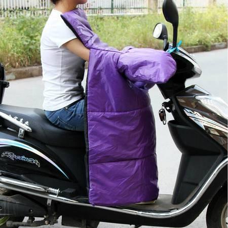 耀点100 寒冬必备 电动车电瓶车摩托车冬季防风被 加厚卸寒被 有袖挡风被 保暖被紫色
