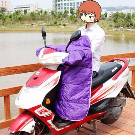 耀点100 电动车护腹护膝防水带袖子挡风被--紫色