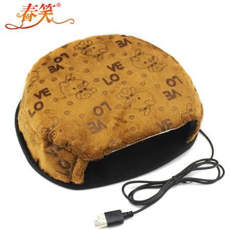 春笑 USB暖手鼠标垫/USB鼠标垫/USB电热鼠标垫(颜色随机)