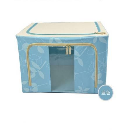 普润 66L蓝色 牛津布钢架百纳箱 整理收纳箱 蓝色树叶 单视 双开门