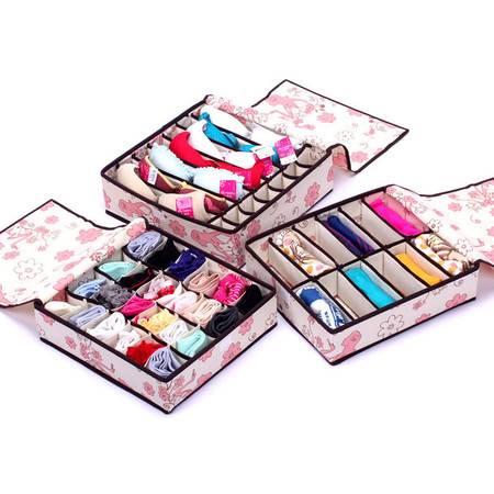 普润 文胸加高内裤内衣收纳盒有盖三件套多件整理储物收纳箱 粉色小花