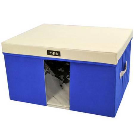 开馨宝毛衣收纳箱/带盖可视衣物整理箱-中号 蓝色(K8228-3)(文描已更新)