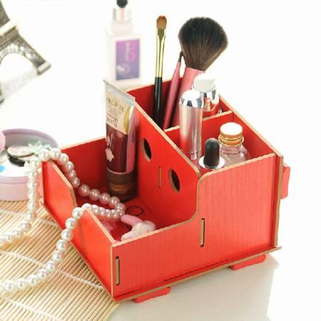 普润 实用二代DIY镂空木质收纳盒 化妆盒 红色
