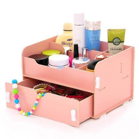 普润 实用二代DIY抽屉木质收纳盒/化妆盒(AJ012)--粉色