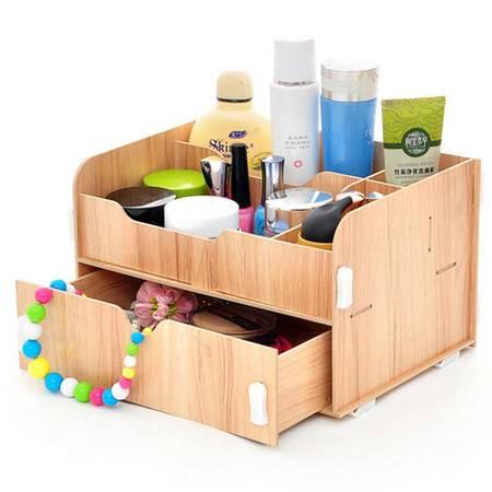 普润 实用二代DIY抽屉木质收纳盒/化妆盒(AJ012)--柚色