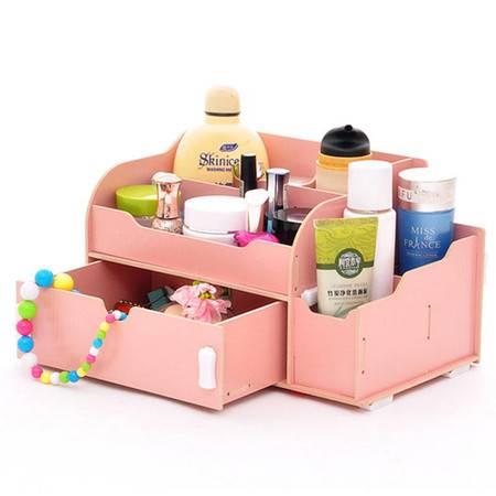 普润 实用二代DIY大抽屉木质收纳盒/化妆盒(AJ014)--粉色
