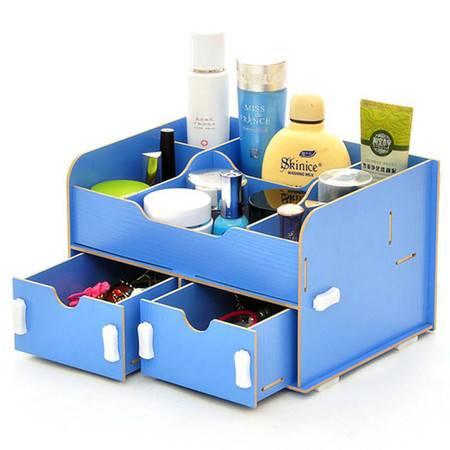 普润 实用二代DIY双抽屉木质收纳盒 蓝色