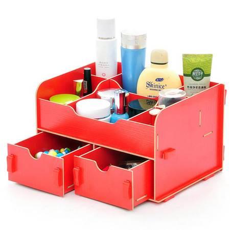 普润 实用二代DIY双抽屉木质收纳盒 红色