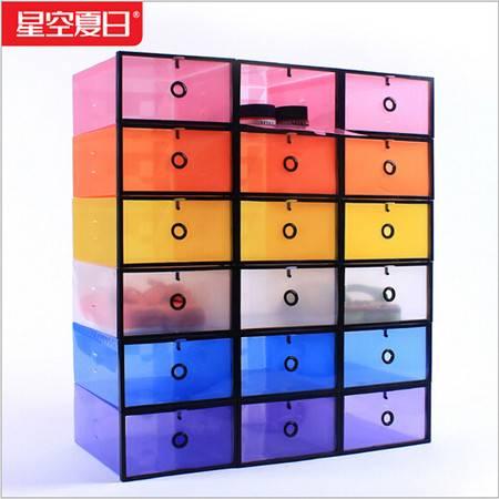 星空夏日 男款加大加厚鞋柜式透明鞋盒 蓝色 黑框一只装