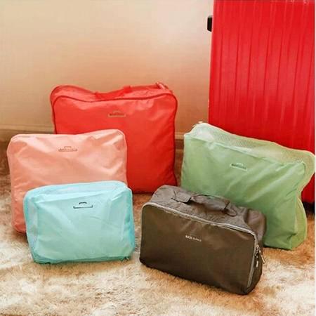 博纳屋 收纳套件 收纳袋 收纳整理袋储物袋五件套红色