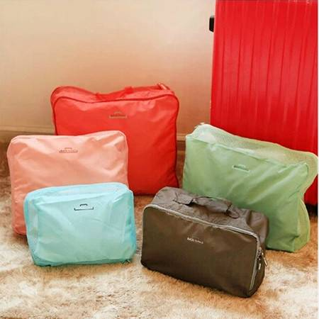 博纳屋 收纳套件 收纳袋 收纳整理袋储物袋五件套灰色XJ6201