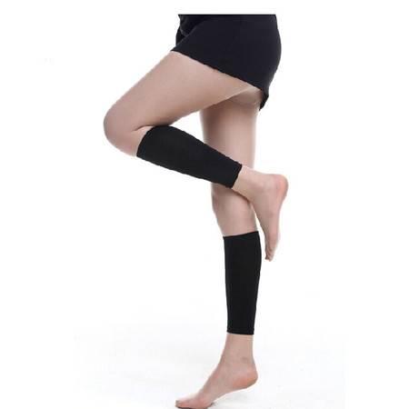 耀点100 燃脂 瘦腿 美腿塑形袜 黑色XT6102